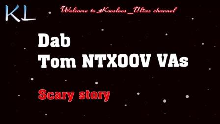 苗族koos loos故事《Dab_tom_Ntxoov_Vas》12/22/2020