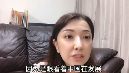 老外看中国:日本老公太惊讶中国这么强大 他以前都是用外汇券付钱的