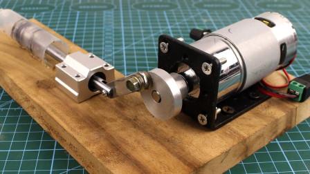 制作一个机械小发明,让人喜欢!
