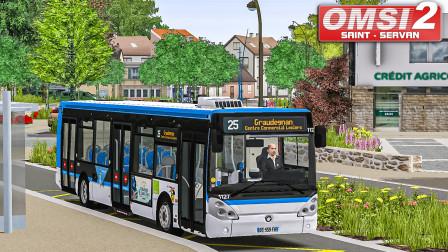 巴士模拟2 Saint-Servan #1:卡过伦敦 试玩新法国地图DLC   OMSI 2 Saint-Servan 25(1/2)