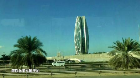迪拜阿布扎比杂记 乘车遛步随手拍 远离商务区的街容市貌