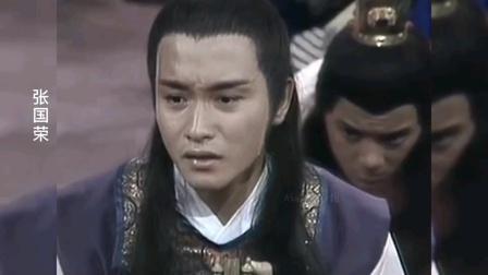17位50后港星刚刚出道的样子,周润发,陈龙,洪金宝,你最喜欢谁