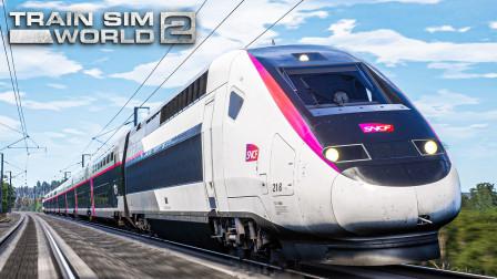TSW2 LGV地中海线 #2:祸不止不单行 驾驶TGV-Duplex尾随故障的前车   模拟火车世界 2