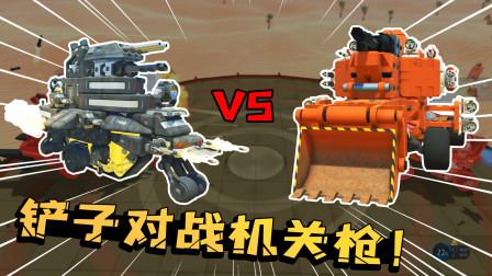 面对装了十三门大炮的暴力摩托,老墨竟只用铲斗和机关枪应战!