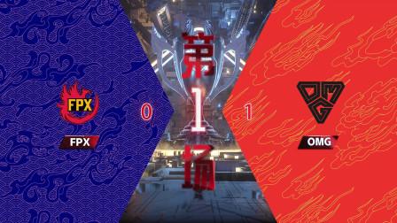 2020德玛西亚杯:Aki奥拉夫 支援队友打出优势FPX0:1OMG