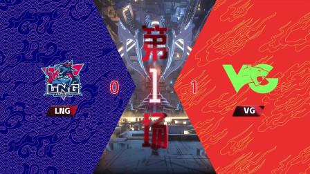 2020德玛西亚杯:iBoy烬 暴走三杀一波团灭LNG0:1VG