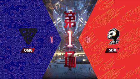 2020德玛西亚杯:Aki男枪 抓崩下路带起节奏SDX0:1OMG