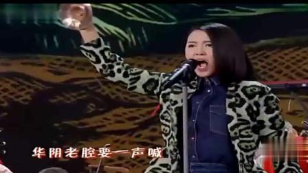 """歌曲《华阴老腔一声喊》表演者:谭维维、张喜民、""""华阴老腔"""""""