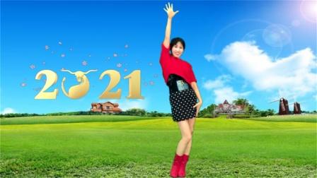 2021新年舞教学《牛气冲天》舞出喜庆,跳出健康