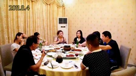 深圳盛世芙蓉大酒店(2011.8.4) 小聚会#记录我的生活