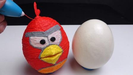 """牛人用3D打印笔,画了一只""""愤怒的小鸟"""",网友:堪比马良神笔"""