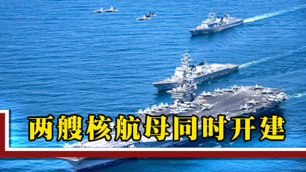 俄罗斯看后羡慕不已!核航母同时开建,这才是军事强国#酷知#