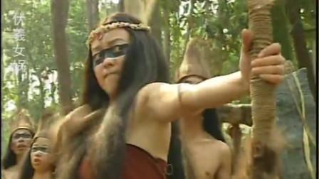 部落与部落之间厮杀,伏羲急忙劝阻,少燧大喊杀死他