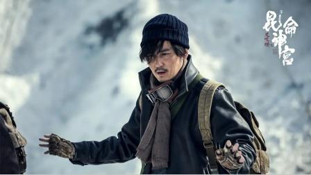 《昆仑神宫》王泷正个人角色混剪,不同角色完美切换无压力