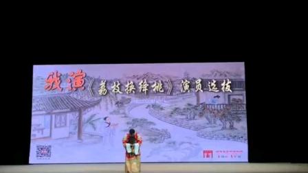 闽剧《珍珠塔•贤侄因何难为情》