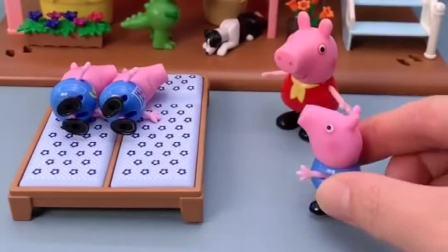 小猪佩奇玩具:是佩奇眼花了吗?怎么一会儿进来三个乔治?