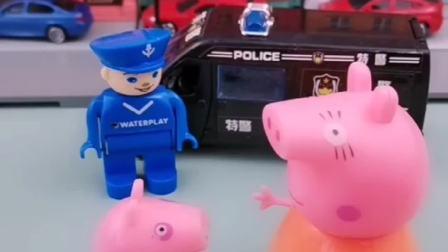 小猪佩奇玩具:小乔治不能把所有人都当坏人哦,小朋友们分得清好人坏人吗?