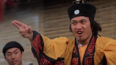 钱小豪让肥鸡做戏,结果他不是肥鸡,只好将错就错展示他的修为