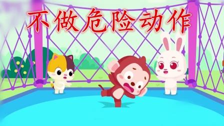 小猴子蹦床上翻跟斗摔倒受伤疼哭