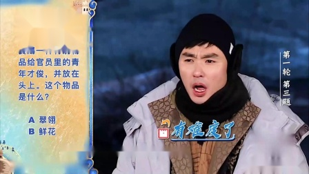 了不起的长城 :答题出现分歧怎么办,信刘烨,准没错
