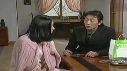 看了又看:贞子喜欢男演员,金珠爸可算抓住小辫子