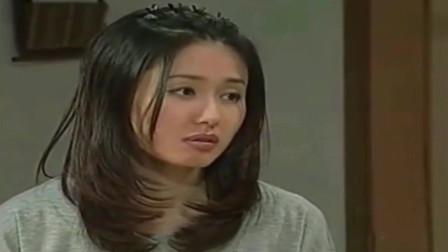 看了又看:贞子指望丈夫拿回钱给女儿办婚礼,丈夫却出去花天酒地