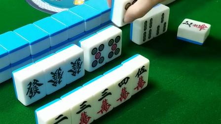 四川麻将:这副牌你们会打哪一张呢?