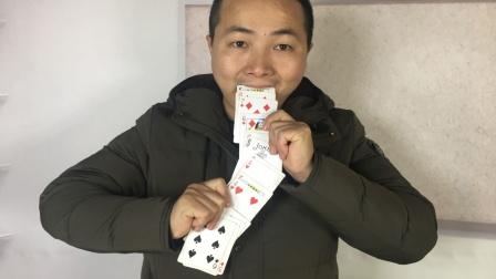 魔术教学:嘴巴里连续吐出20张牌,学会后骗朋友玩玩