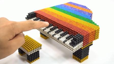 用磁铁球搭建一台钢琴,喜欢的小伙伴们不妨准备点磁铁球试一试