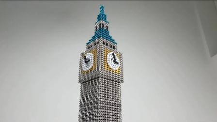 用磁铁球搭建著名建筑大笨钟,造型极像,这得需要多少颗球呢?