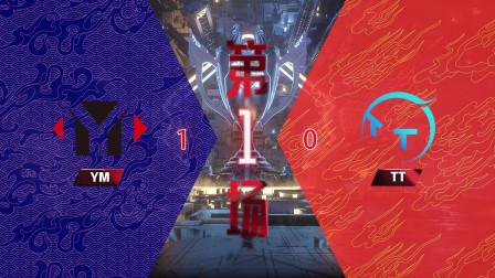 2020德玛西亚杯:Qingtian剑魔 天神下凡1V3拿下四杀YM1:0TT