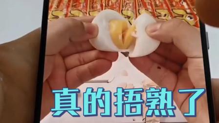 意想不到的危险!暖宝宝能煮鸡蛋