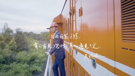 《云上的中国》预告片来啦