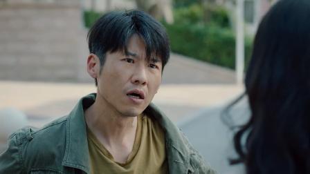 巡回检察组:沈广顺被刺激女儿是弟弟跟媳妇生的暴起打人