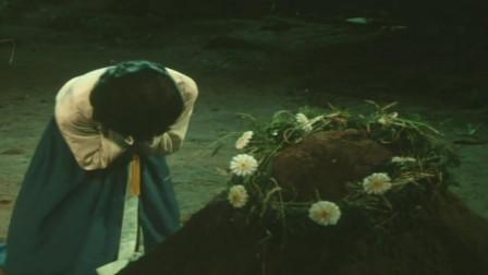 1981年歌剧电影《同心结》曲目《谁能救你出深坑》茫然无助的女主