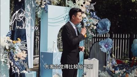 婚礼主持人·光祥·样片台词皆为原创