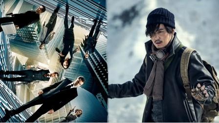 《盗梦空间》打开《昆仑神宫》铁三角集合好莱坞大片来袭