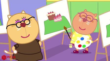 画画比赛,小熊画了什么呢?