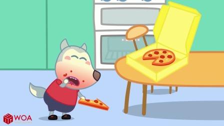 灰灰吃了一块披萨,是放辣椒的吗?