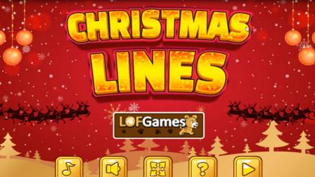 圣诞物品大消除  游戏