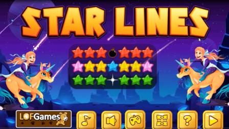 五彩星星消除  游戏