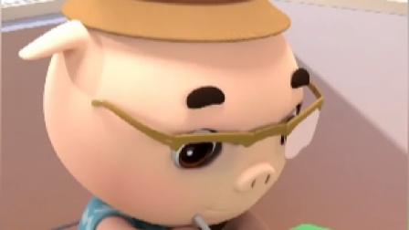 小猪不发威,你当我是咸鱼吗?