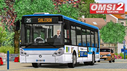 巴士模拟2 Saint-Servan #2:迷惑的穿过古老的法国小镇   OMSI 2 Saint-Servan 25(2/2)