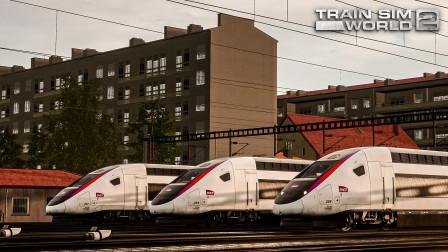 TSW2 LGV地中海线 #3:调车司机在线罢工 将TGV列车从存车线送往马赛站   模拟火车世界 2