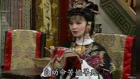 叶青歌仔戏高清版《皇甫少华与孟丽君》精选曲调(中广调)合辑