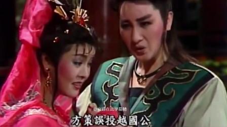 杨丽花歌仔戏高清版《李靖与红拂女》精选曲调(新求婚)合辑