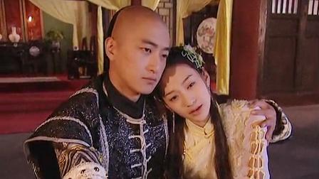 乾隆为何将最疼爱的十公主,嫁给和珅儿子?有四点原因
