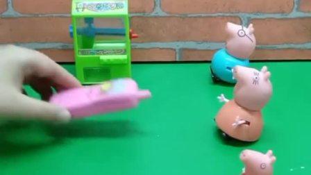 小猪一家又发东西了,给佩奇的是游戏机