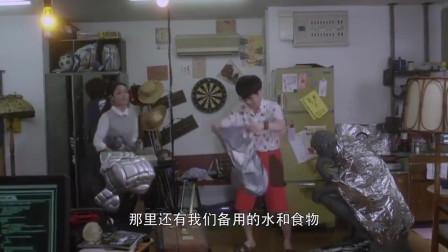 欧布奥特曼:奈绪美决定让凯去地下室避难!