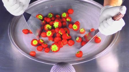冬日鲜嫩草莓制作美味炒冰淇淋,新奇趣味美食,一起来见识下!